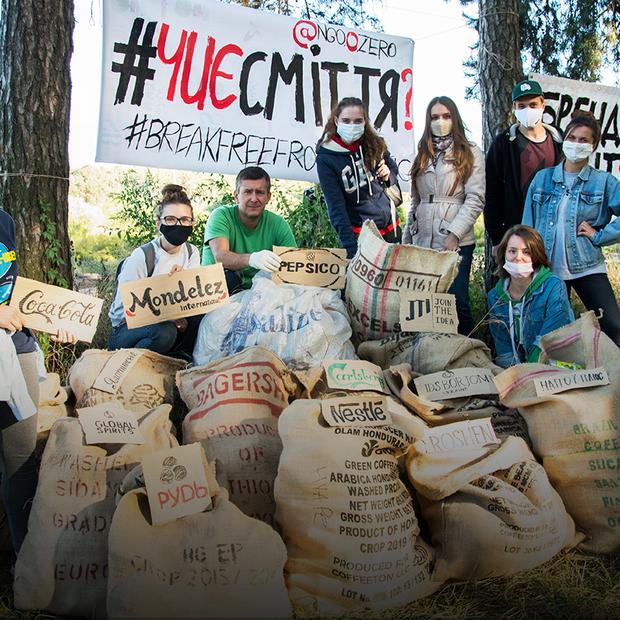 10 брендів, які найбільше забруднюють довкілля пластиком в Україні – аудит 2020  — Еко на The Village Україна