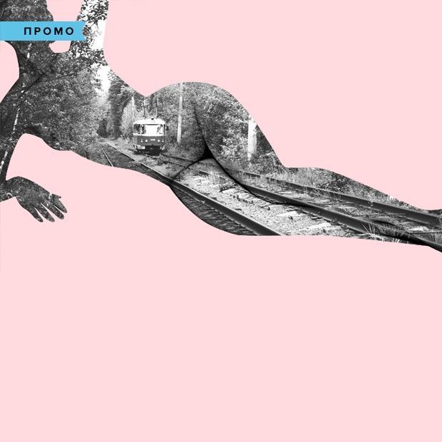 Гра у класиків: 5 локацій у Києві за мотивами сексуальних сцен з літератури  — Спецпроєкти на The Village Україна