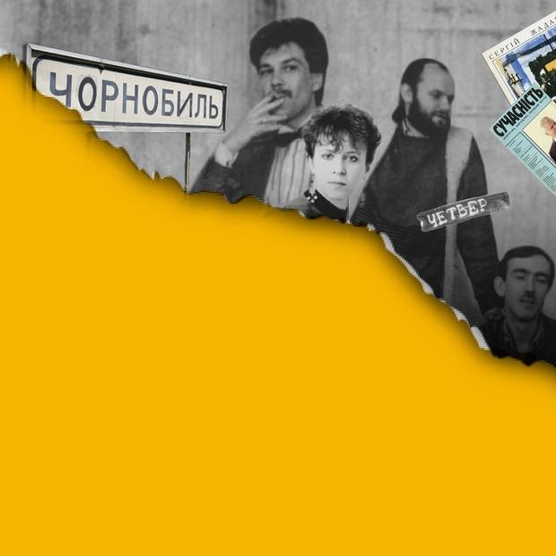 Чорнобиль, «Четвер» і «Рожевий дегенерат». Чого ми не знаємо про сучасну українську літературу?