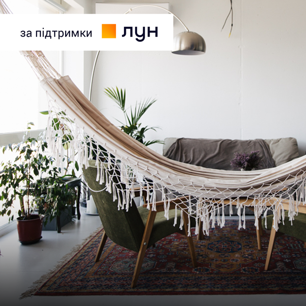 Квартира з гамаком і панорамними вікнами — Квартира тижня на The Village Україна