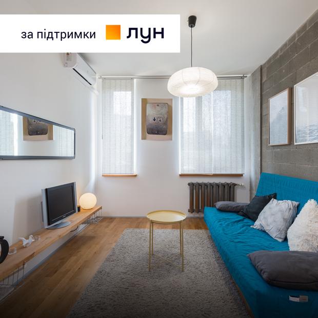 Квартира дизайнера-початківця у ЖК «Комфорт Таун» — Квартира тижня на The Village Україна