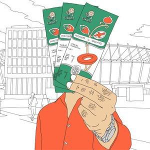 Как всё устроено: Работа перекупщика билетов на Евро — Євро-2012 на The Village Україна