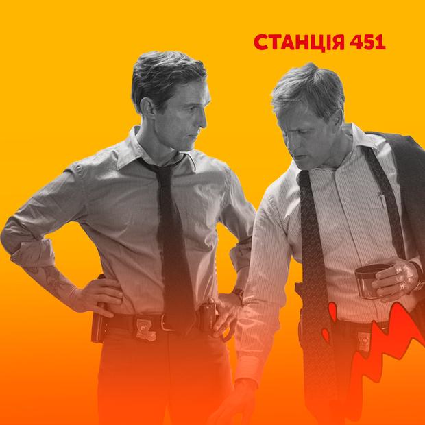 Піт і пітьма. Хто такий Нік Піццолатто [ «Справжній детектив», «Чудова сімка»] — Подкасти на The Village Україна