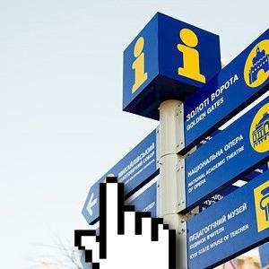 В Киеве запустят интернет-портал для туристов — Туризм на The Village Україна