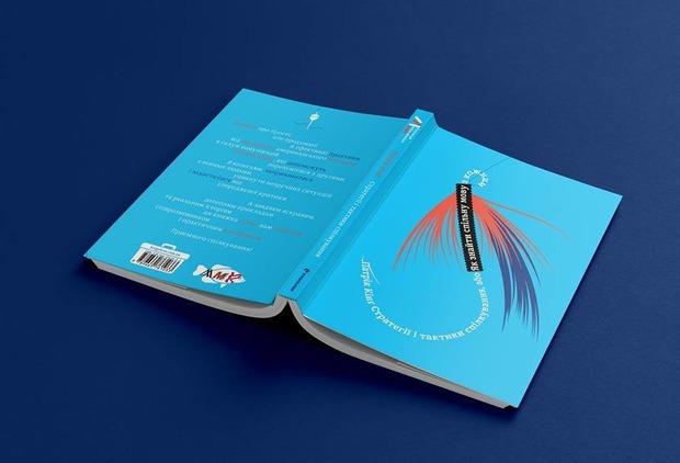 Патрік Кінґ: Як знайти спільну мову з кожним  — Книга тижня на The Village Україна