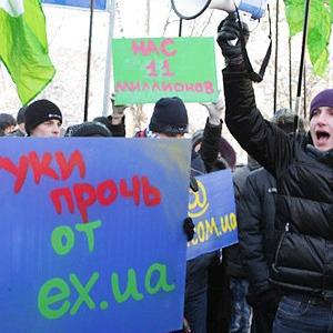 Мнение: Хронология закрытия файлообменника Ex.ua — Ситуація на The Village Україна