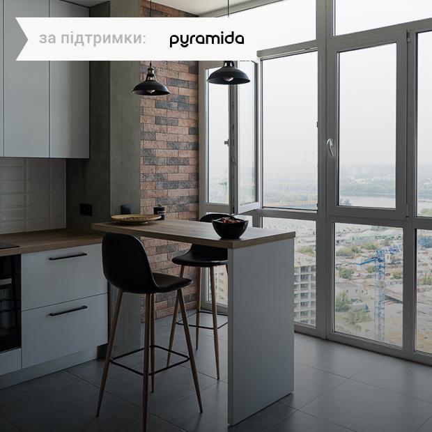 Лофт на 25 поверсі з краєвидом на правий берег — Квартира тижня на The Village Україна