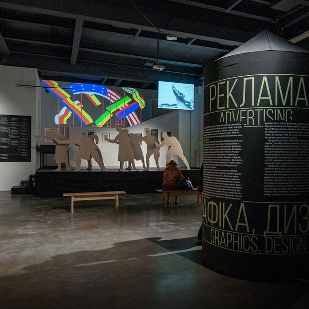 У «Довженко-Центрі» відкрили Музей кіно. Ось, який він має вигляд — Фоторепортаж на The Village Україна