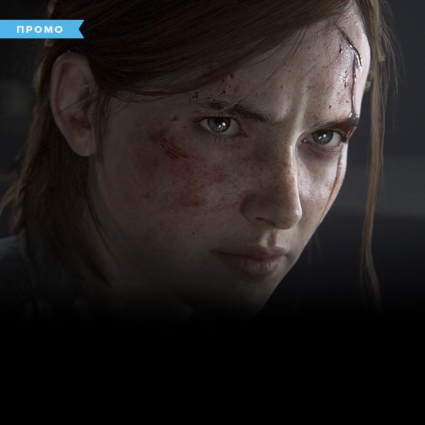Повернення The Last of Us Part II та ще чотири свіжі релізи від PlayStation — Промо на The Village Україна