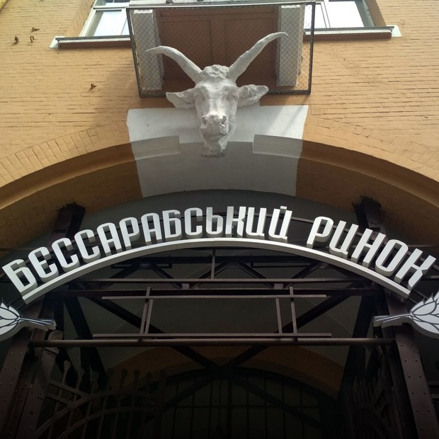 Чи відмовився Бессарабський ринок від пластику  — Експеримент на The Village Україна