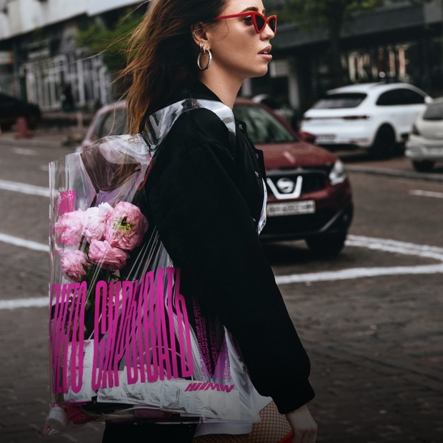 9 історій про табу: вібратор, презервативи та прокладки у прозорій сумці — Люди в місті на The Village Україна