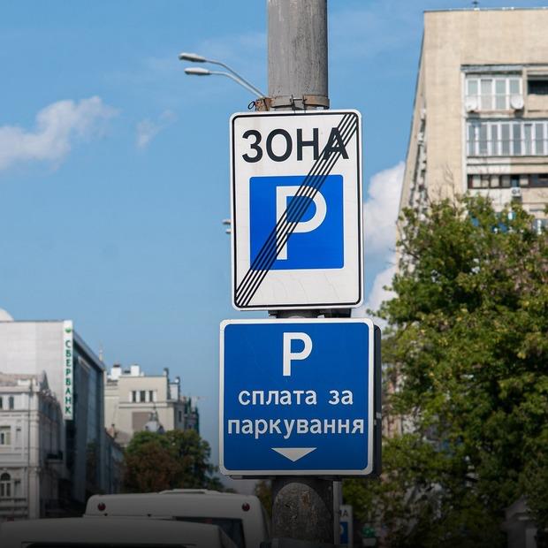 Інспекція з паркування з 1 липня евакуює автівки: що треба знати про це? — Як це працює на The Village Україна