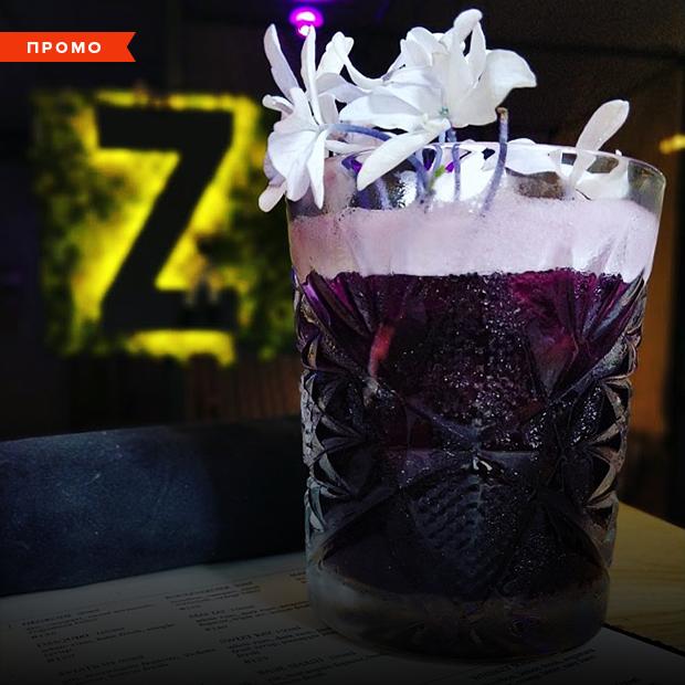 Як поєднати чай з алкоголем? 5 ідей для коктейлів від бару ZebraLounge  — Промо на The Village Україна