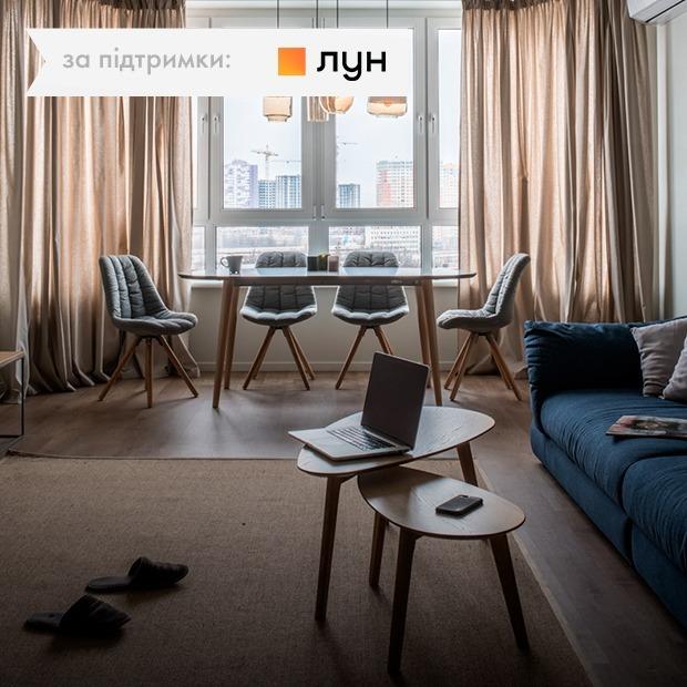 Квартира для молодої сім'ї, у якій можна усамітнитися — Квартира тижня на The Village Україна