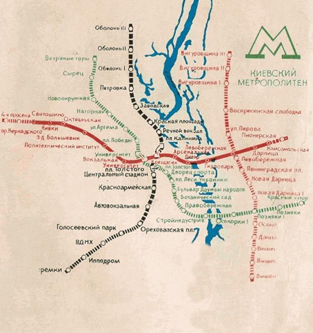 В Киеве собираются строить метро на Виноградарь — Місто на The Village Україна