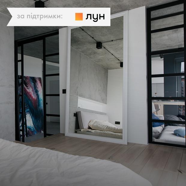 Квартира відеоблогера з краєвидом на Південний міст