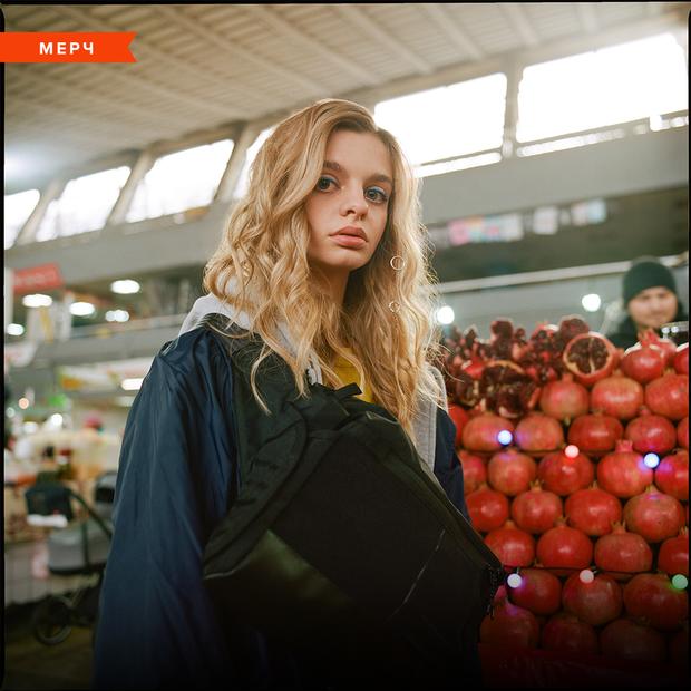 Перша міська сумка від The Village Україна x keep