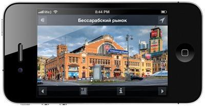 Как на ладони: 11 мобильных приложений для Киева — Місто на The Village Україна