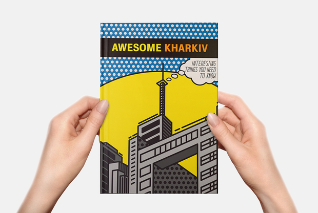 10 фактів про Харків з путівника Awesome Kharkiv — Книга тижня на The Village Україна