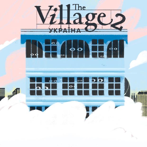 The Village Україна два роки: «Вибачте, але я мав це сказати»  — Місто на The Village Україна
