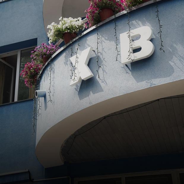 Bassiani робить фестиваль у радянському санаторії під Києвом. Що треба знати про ІСКРА   — Фоторепортаж на The Village Україна