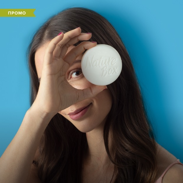 Твердий шампунь – для екогіків? Відповідаємо на серйозні (й не дуже) запитання про б'юті-продукт  — Промо на The Village Україна