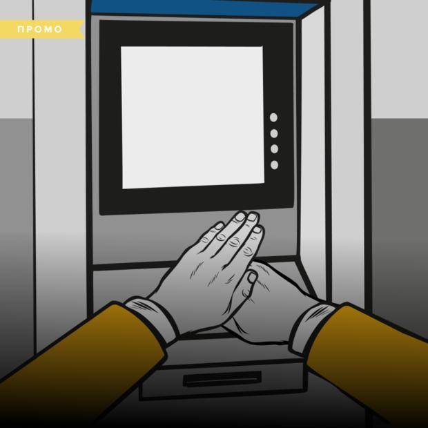 Тільки не password: 6 порад, як захистити вашу банківську картку від шахраїв