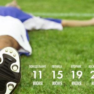Дни матчей Евро-2012 будут выходными — Євро-2012 на The Village Україна