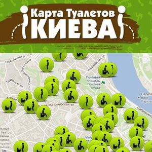 В Киеве появилась электронная карта общественных туалетов — Ситуація на The Village Україна