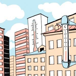 Есть вопрос: «Почему в разных районах Киева разная температура?» — Є питання на The Village Україна