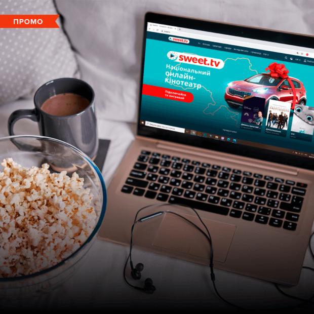Культові фільми та зручний мобільний додаток: навіщо підключатися до онлайн-кінотеатру sweet.tv