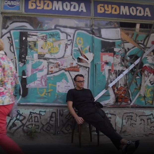 Київська естетика візуального трешу. Інтерв'ю з авторками серіалу про локальну дизайн-культуру  — Інтерв'ю на The Village Україна