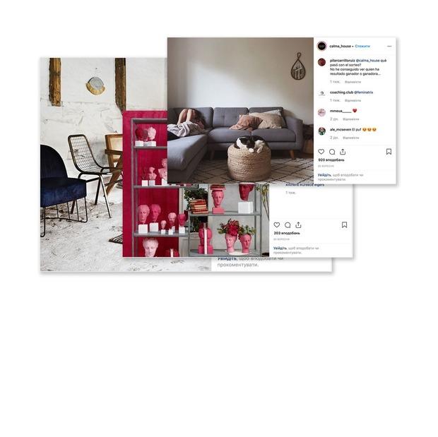 За ким стежити: 8 класних інстаграм-акаунтів про дизайн інтер'єру