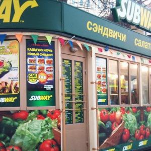 Subway откроется в Киеве — Ситуація на The Village Україна