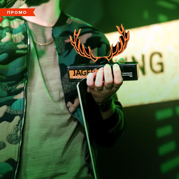 «ДахаБраха», Latexfauna, Koloah: хто потрапив до шортлисту премії Jäger Music Awards