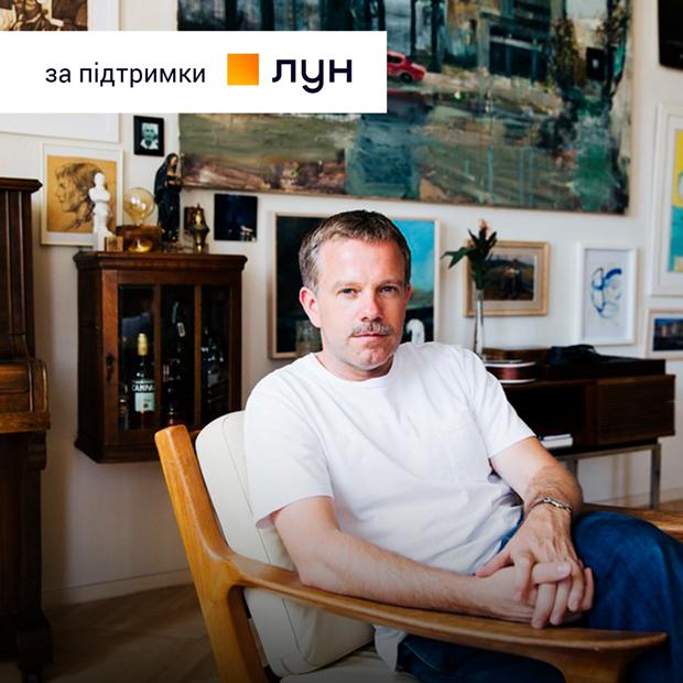 10 найкращих квартир 2018 року — Підсумки року 2018 на The Village Україна