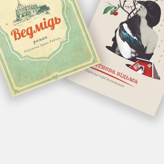10 нових книг травня  — Книги місяця на The Village Україна