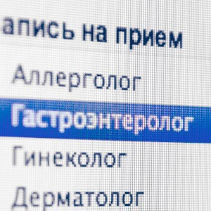 В Киеве на прием к врачу можно будет записаться в интернете — Ситуація на The Village Україна