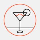 Бар Gimlet із коктейлями на джині