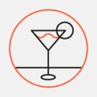 25 коктейлів у барі Saga25 на Подолі