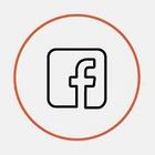 Facebook заблокував розважальну сторінку «Баба і Кіт»