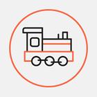На Видубичах почали будувати зупинку для Kyiv Boryspil Express