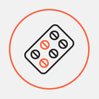 В Україні виписали перший мільйон електронних рецептів на ліки