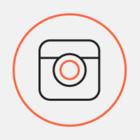 Instagram тестує закріплення панелі Stories