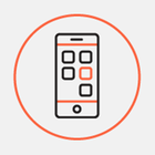 Uklon оновив дизайн додатку для користувачів