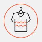 Майстерня VOYT випустила серію світшотів та футболок із принтом Києва