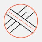 Дивіться, як ремонтують пішохідний міст над швидкісним трамваєм