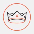 Київське агентство Hooga отримало Red Dot за дизайн «Парку корупції»