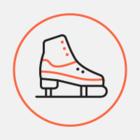 Google патентує взуття для віртуальної реальності