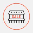 Розпродаж одягу Act.1